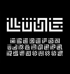 dot and dash line letters set geometric maze vector image