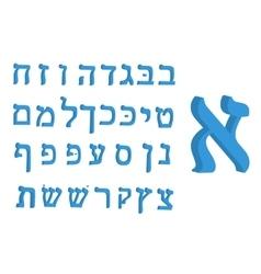 3d letter Hebrew Blue font Hebrew Letters Hebrew vector image