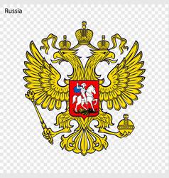 symbol of russia vector image