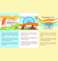 happy independence day of india poster with text vector image