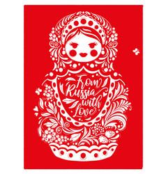 From russia with love lettering with nesting doll vector