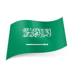 National flag of saudi arabia white inscription vector