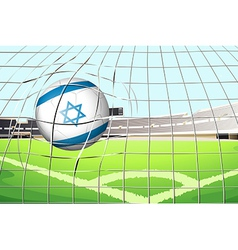 A ball with the flag of Israel vector