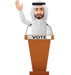 arabian businessman speaker on presentation podium vector image