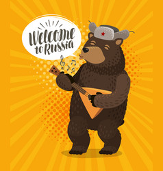 Welcome to russia banner happy russian bear vector