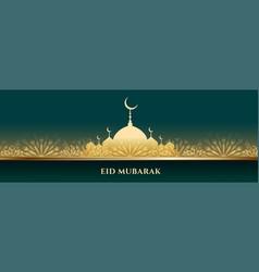 Decorative mosque banner for eid mubarak festival vector