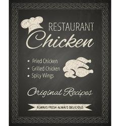 ChickenRestarauntChalkVS vector image vector image