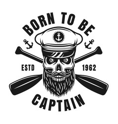 captain skull nautical black vintage emblem vector image