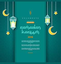ramadan kareem concept banner with islamic vector image