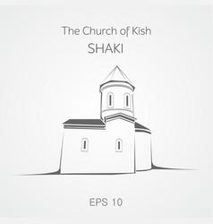 The albanian church shaki azerbaijan vector
