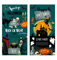 halloween night trick or treat party poster design vector image