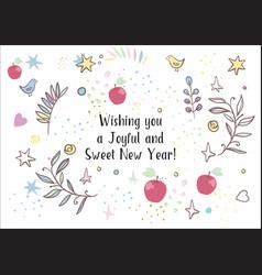 holiday greetings rosh hashanah vector image