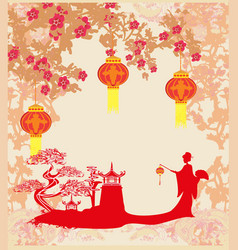 chinese new year celebration card vector image
