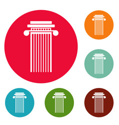 Cylindrical column icons circle set vector