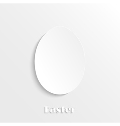 Paper egg icon vector image