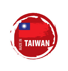 taiwan flag on a white vector image