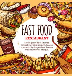 fastfood restaurant menu poster vector image