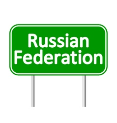 Russian Federation road sign vector