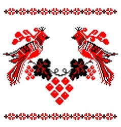 Ukrainian National ornament vector image