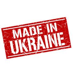Made in ukraine stamp vector