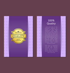 quality premium best choice poster label vector image