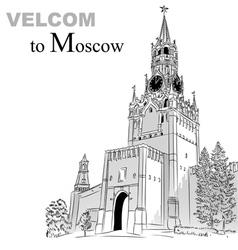 spasskaya tower moscow kremlin russia vector image