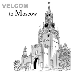 Spasskaya Tower of the Moscow Kremlin Russia vector