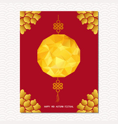 Mid autumn festival sale design template vector