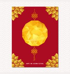 Mid autumn festival sale design template vector