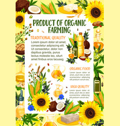 Organic farm oil and butter products vector