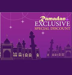 ramadan exclusive special discount vector image