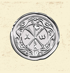 Ancient christian symbol of jesus christ vector