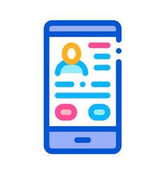 profile icon outline vector image