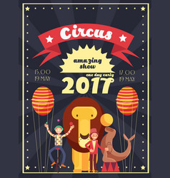 retro circus entertainment carnival and holiday vector image vector image