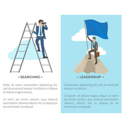 Searching and leadership vector