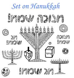 set on hanukkah doodle dreidl hebrew hand draw vector image