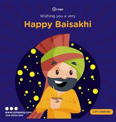 banner design happy baisakhi vector image