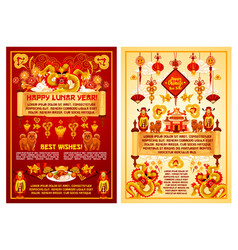 chinese new year ornaments greeting card vector image