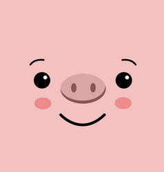 Funny kawaii pig face on pink background cute pig vector