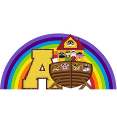 A is for ark vector