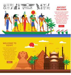 Egypt horizontal banners vector