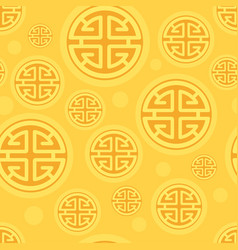 seamless pattern coins with prosperity symbol vector image
