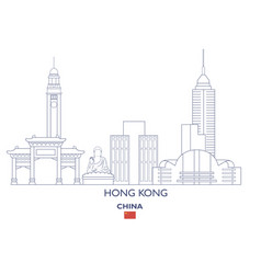 Hong kong city skyline vector