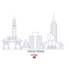 hong kong city skyline vector image