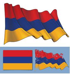 Waving flag of armenia vector