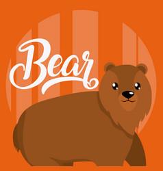 bear cute animal cartoon vector image