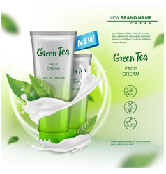 Cosmetics product mock up with green tea extract vector