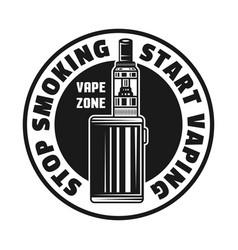 Electronic cigarette monochrome emblem vector