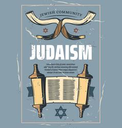 Judaism religious symbols retro poster vector