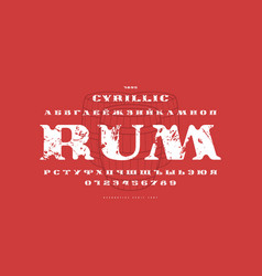 decorative cyrillic extended serif font vector image